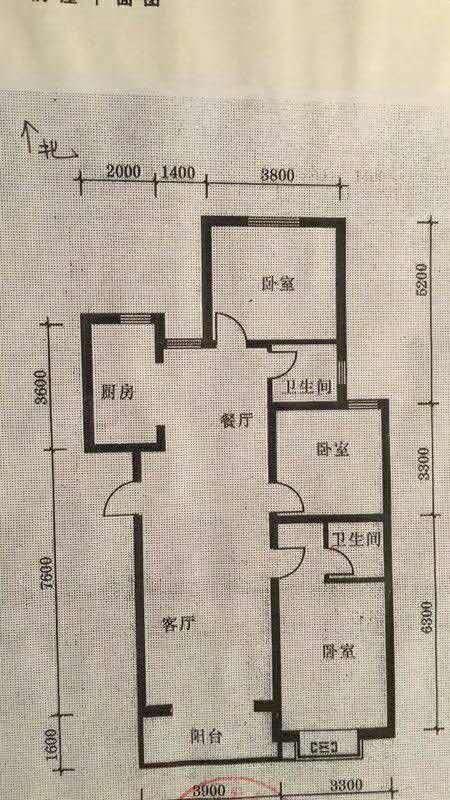 鸿祥国际3室 2厅 2卫低价5700一平