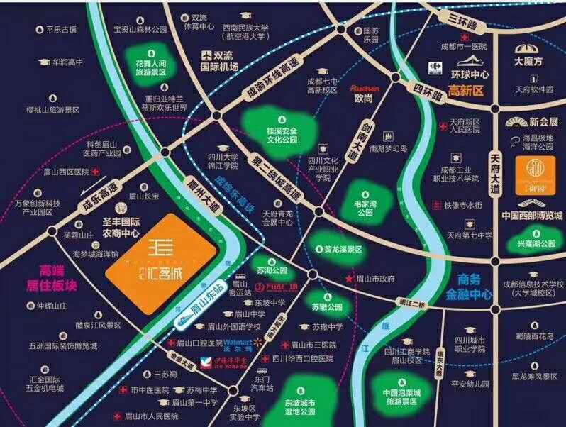 四川成都匯茗城,公積金可用,不限購,可按揭,可落戶3室 2廳 1衛58萬元