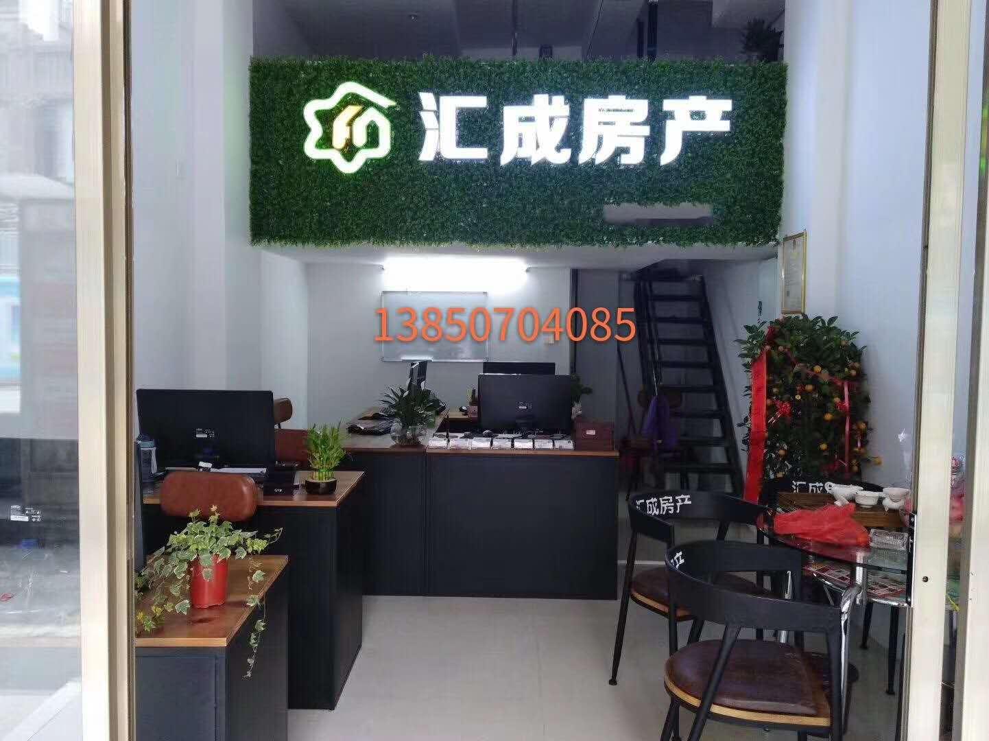 东城丽景118平方精装3房电梯读八小凤城136万元