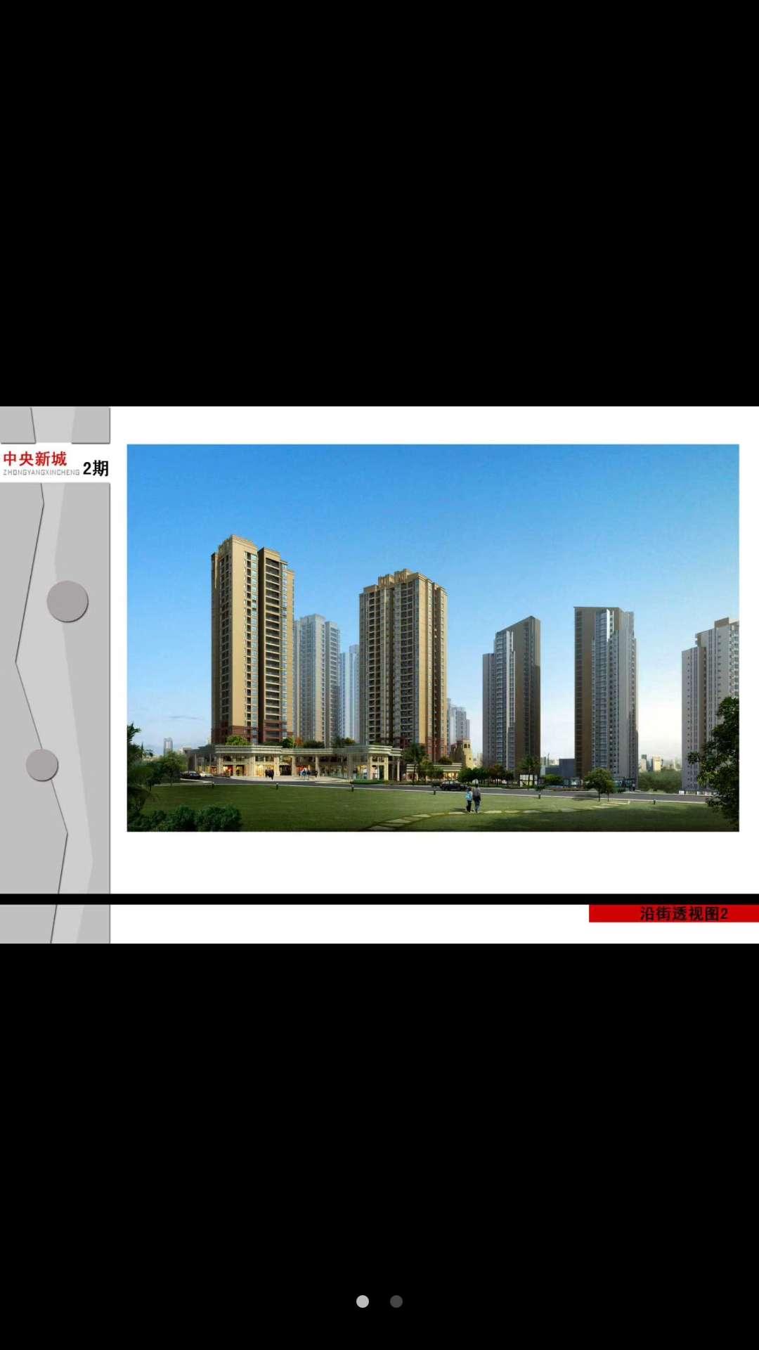 腾宇中央新城2室 1厅 1卫46万元