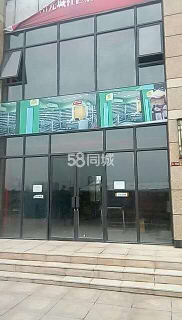 新煙廠陽光城2室 2廳 2衛100萬元