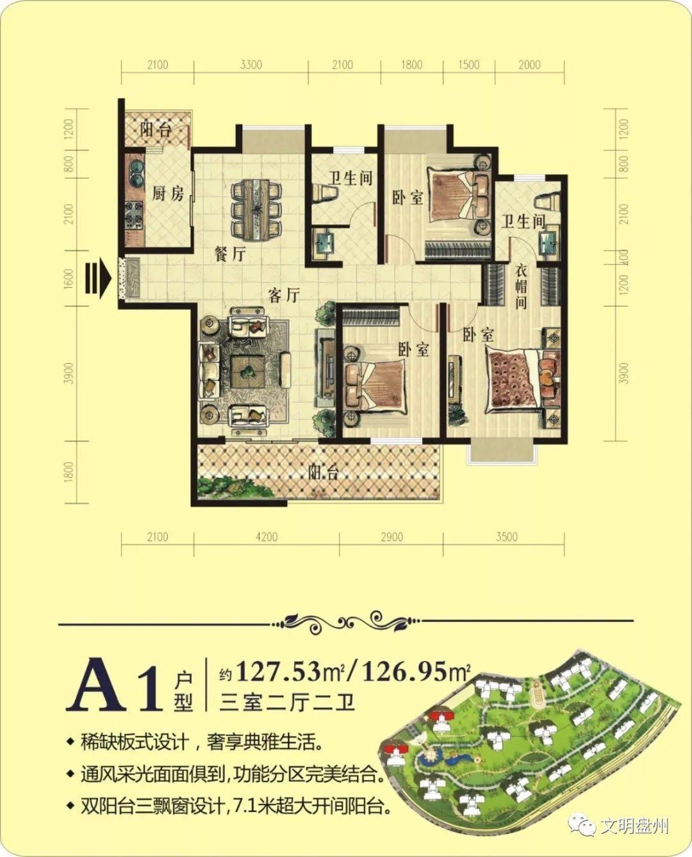 太古城3室 2厅 2卫55万元
