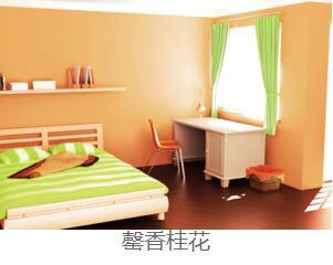 北京赛车飞艇安卓软件下载排行