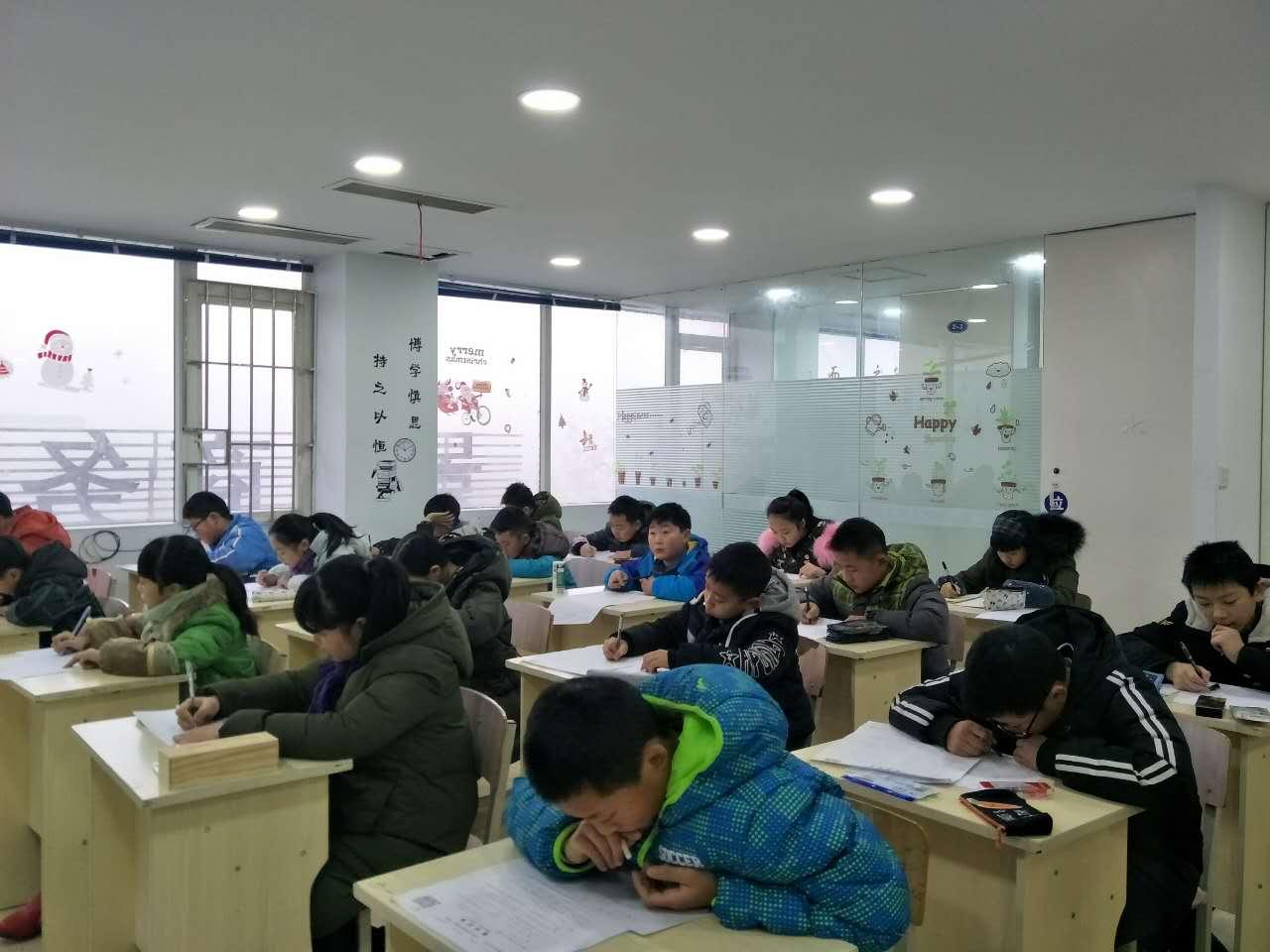 夹江戴氏教育