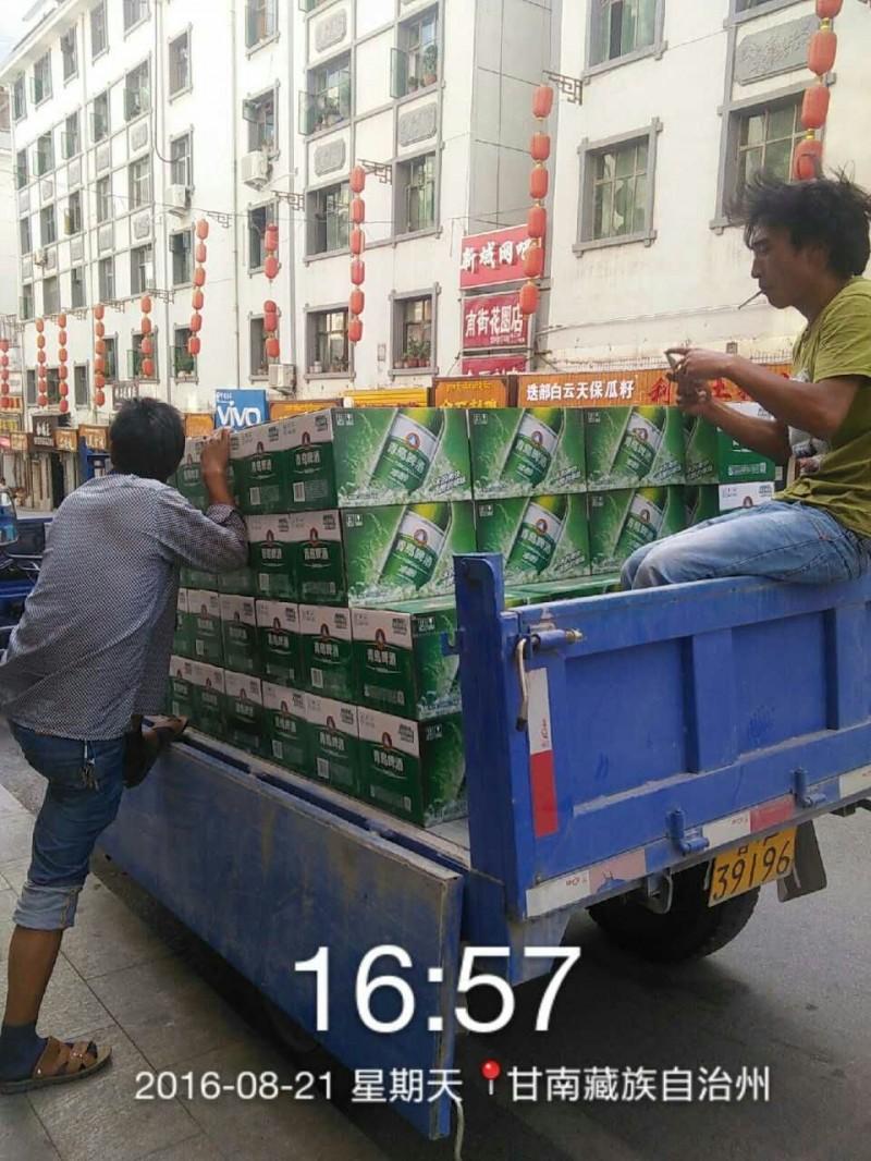 青岛黄页_青岛啤酒总代理_舟曲黄页_城市联盟(城市分众门户)