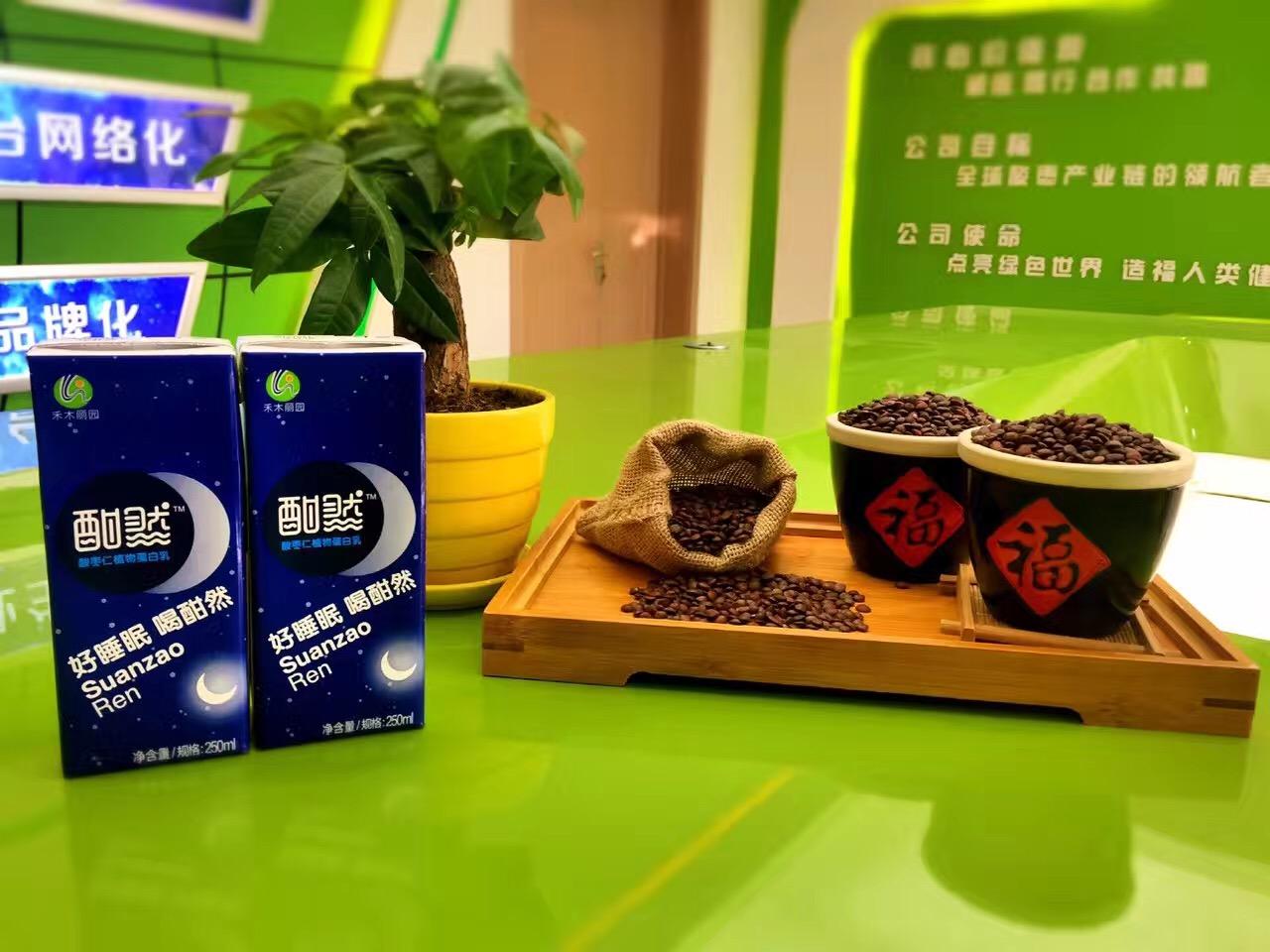 河北禾木丽园农业科技股份有限公司