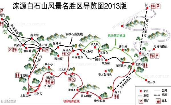 涞源白石山风景名胜区导览图