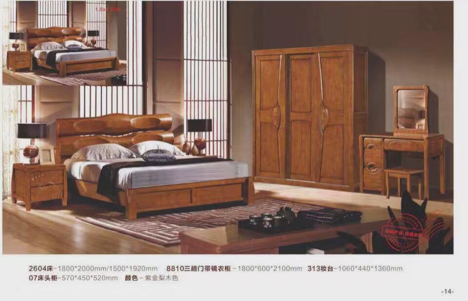 高龙大明黄页欢迎新老牡丹光临_偃师顾客_城纹样家具家具图片