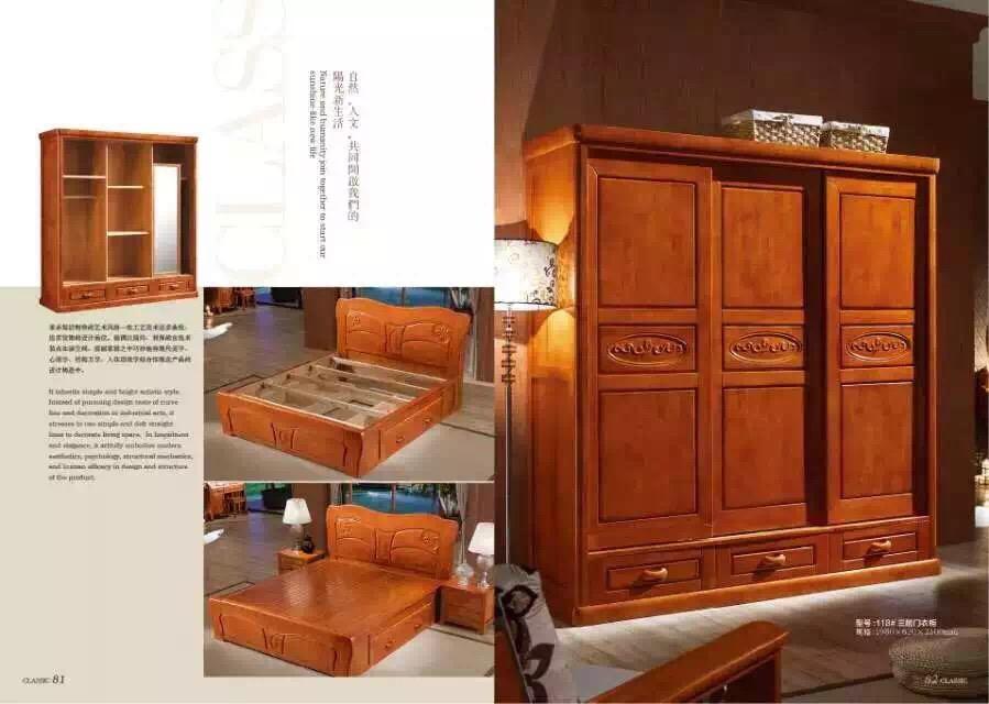 高龙大明黄页欢迎新老家具光临_偃师顾客_城家具木托盘做图片