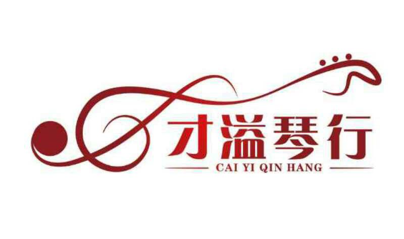 logo logo 标志 设计 矢量 矢量图 素材 图标 800_474