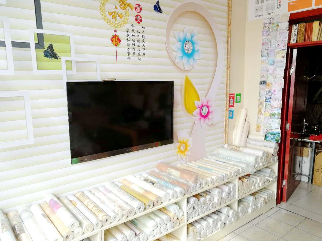 鑫时尚壁纸 环保壁纸