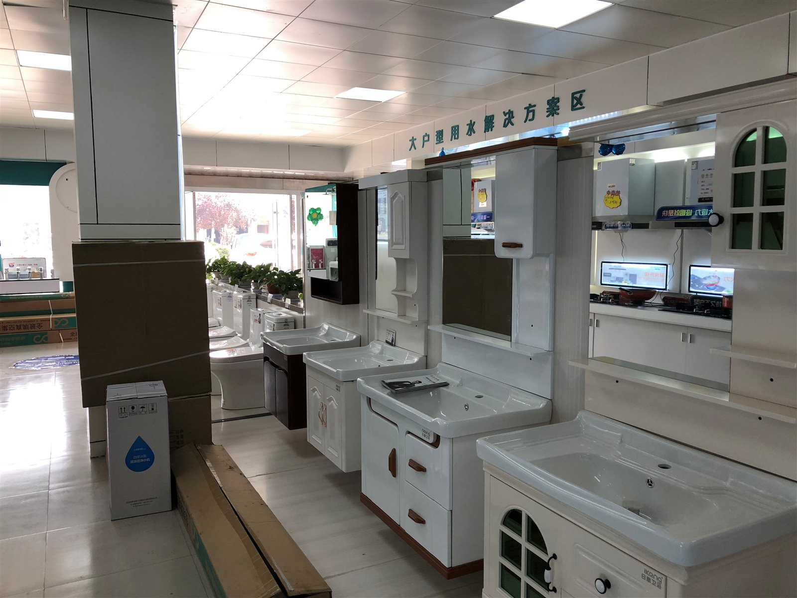 厨房净水器家用直饮机