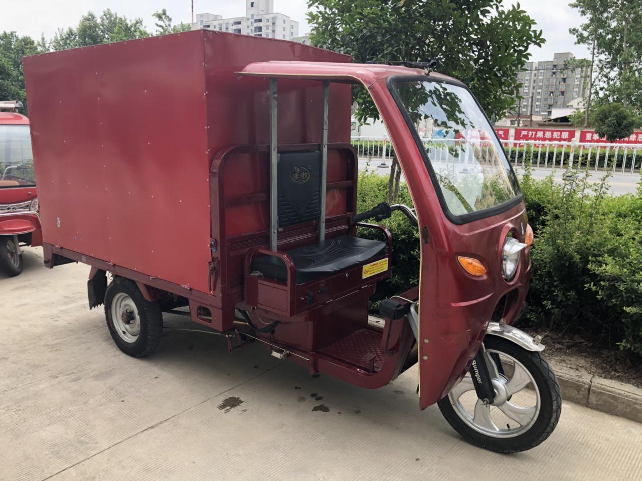 帮朋友出几台丰收水电瓶三轮车,带蓬和后货厢,几乎是全新,送货搞副食配送等有需要的联系。