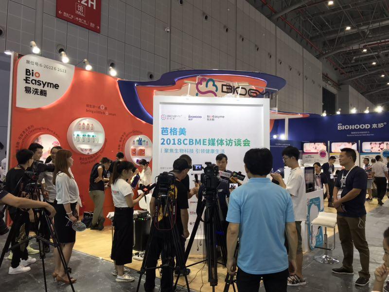 CBME专访 芭格美营销中心总监罗添文:多品牌运作,打响数字化营销战
