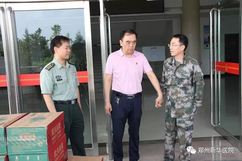 【慰问活动】郑州新华医院慰问军人共筑军民鱼水情