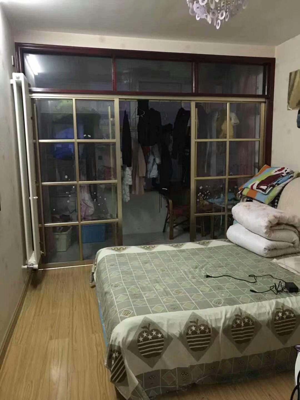 金源新天地3室2厅2卫79万元